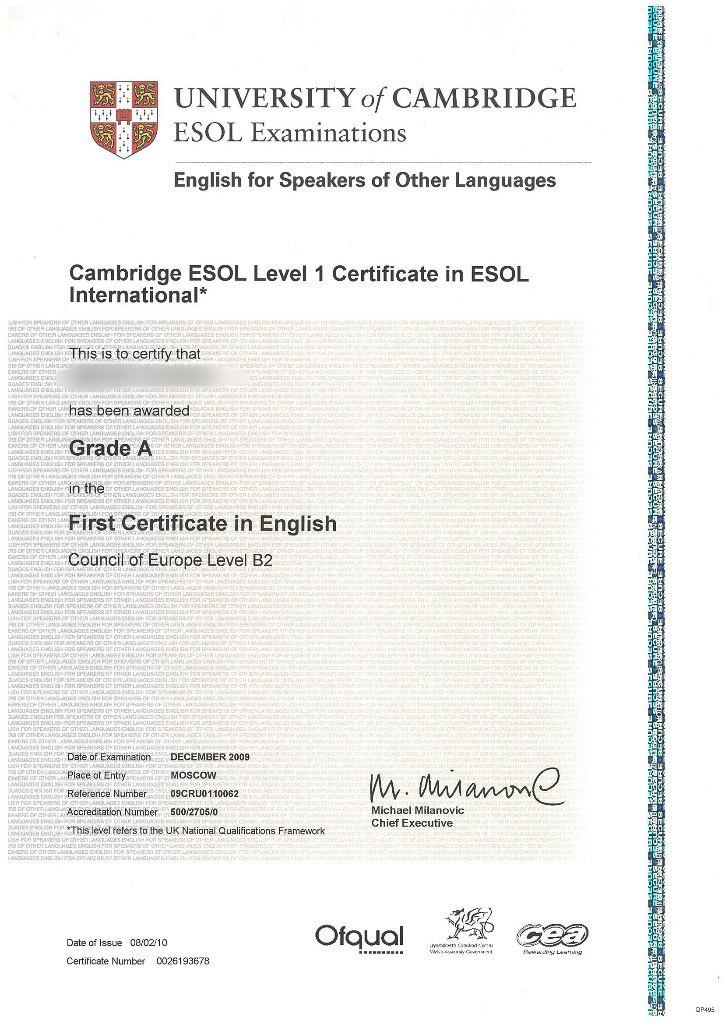 Какой языковой сертификат нужен в австралии