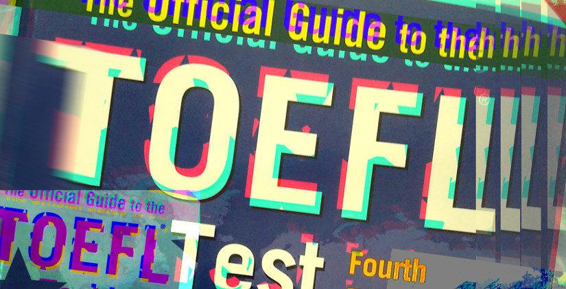 TOEFL. 12 советов по подготовке и сдаче