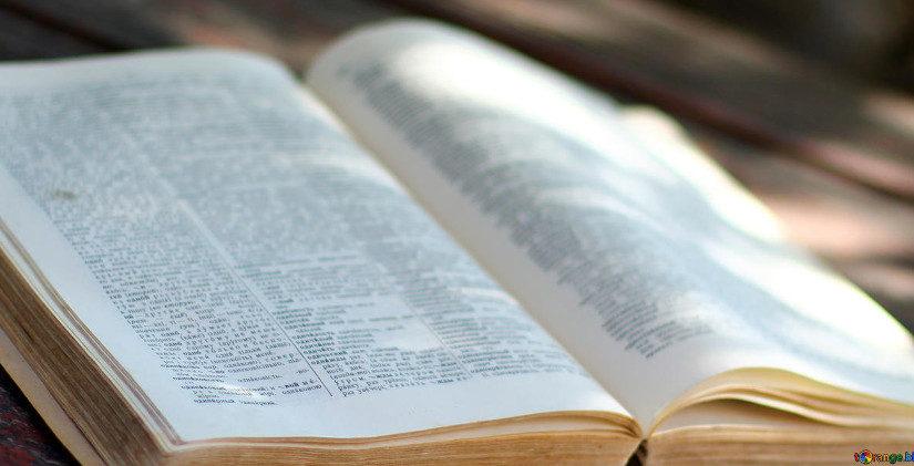 Когда и как пользоваться словарем при чтении книг на английском?